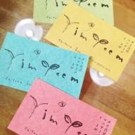 タイ古式マッサージとヨガ Yim Yeem(イム・イェーム)ショップカード